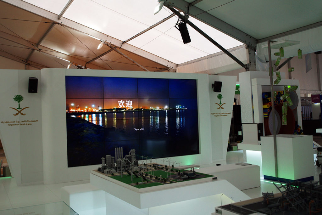 Lm-Productions_Exhibitions_COP_Conference_Of_Parties_Interactive_Installation_6.jpg