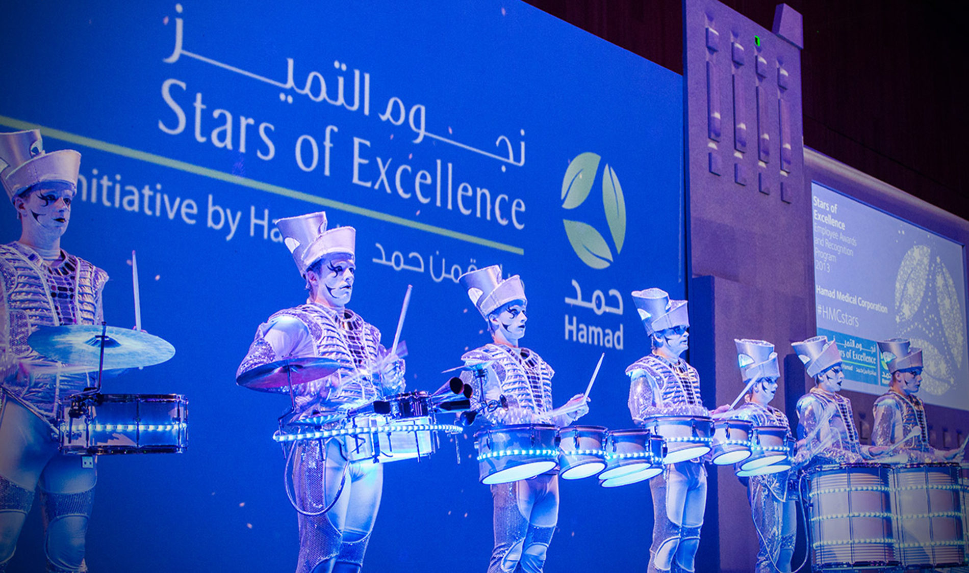 HMC, STARS OF EXCELLENCE