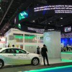 Sustain Conf Abu Dhabi 2 - small